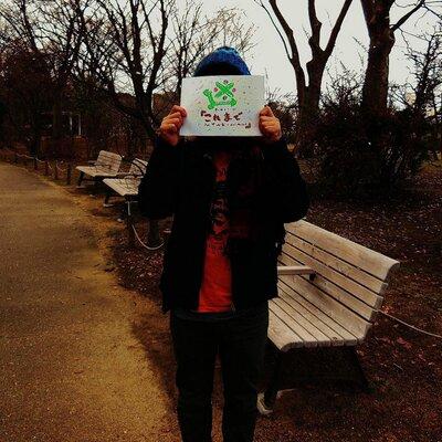 山岡迷子(9/22ライブ!) | Social Profile
