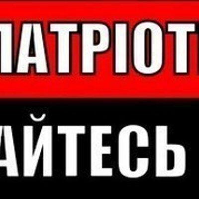 Валентин Коноваленко (@kvalentin3)