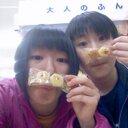 どぅー (@01039SHOURI) Twitter