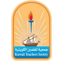 جمعية المعلمين   Social Profile