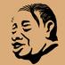 MT_urawatomiki