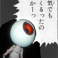 マーシャル | Social Profile