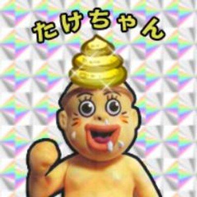 takechan@薔薇の末裔 | Social Profile