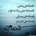فهد الدوسري (@004faha) Twitter