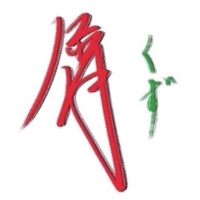 河原崎斬久 | Social Profile