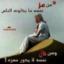 نايف الخمشي (@0102c4a73967425) Twitter