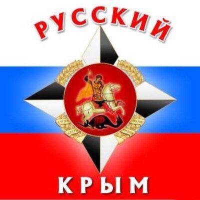 Крымчанин (@Krymchanin31)
