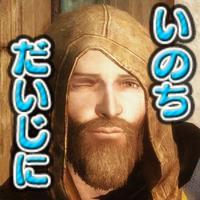 高見龍 | Social Profile