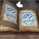Photo of Q8Q82020's Twitter profile avatar