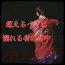 たいち∞ (@0105n08) Twitter