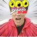 gio_matsu_oka