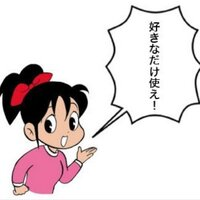Wataru Tanaka | Social Profile