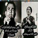 heba aly  (@0100d729951f4f0) Twitter