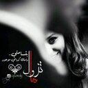 Remass Sameer (@00e00271ce82425) Twitter