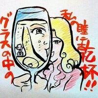 ずん姉 | Social Profile