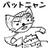 @maguroyaji