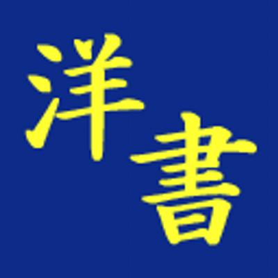 紀伊國屋書店洋書部 Kinokuniya | Social Profile