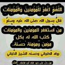 منوو الحربي (@0000111119999) Twitter