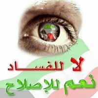 khalid Alghanim | Social Profile