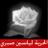 @HebaShalaby