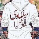 mohmedhamdy (@01068072954) Twitter