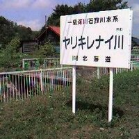 H.Hiro | Social Profile