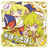 Twitter result for Comet from comet_puyo