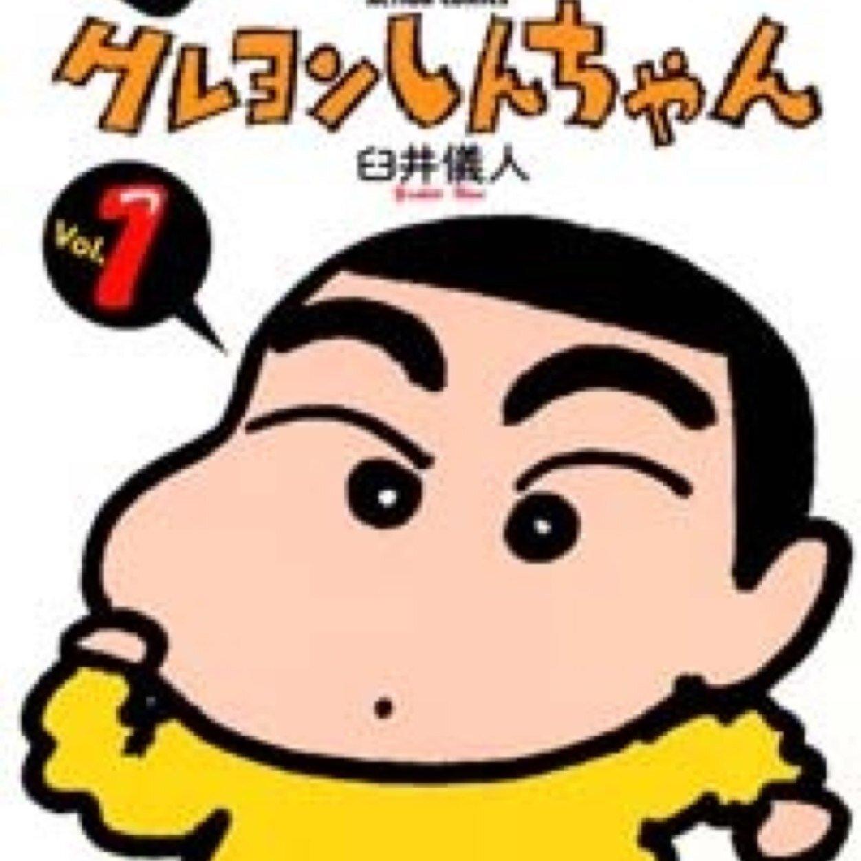 クレヨンしんちゃんの画像 p1_39