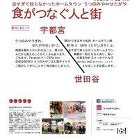 MIYA n' GAYA(ミヤンガヤ)   Social Profile