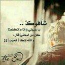 أسـ'ـﯾر الّحَـ'ب  (@00555381) Twitter