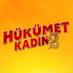 Hükümet Kadın's Twitter Profile Picture