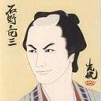 石野竜三*10月公演は「子別れ」 | Social Profile