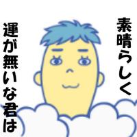 あぶ | Social Profile
