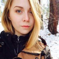 alena. | Social Profile
