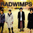 @radwimps__fan