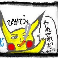 げん | Social Profile