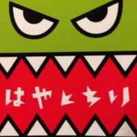 高円寺はやとちりa.k.aラッキー大吉 | Social Profile
