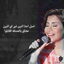 Fergany Eltahawy  (@010Fergany) Twitter