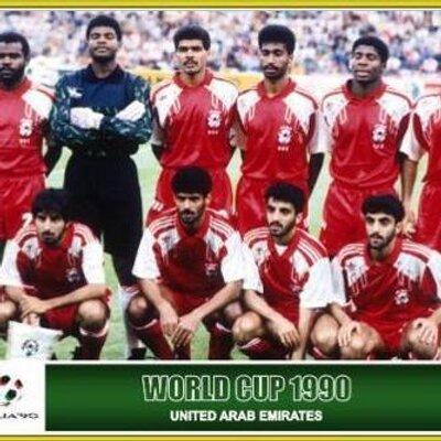 UAE Worldcup