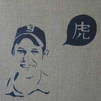 ヤン | Social Profile