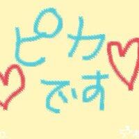 Happy☆ピカリン | Social Profile