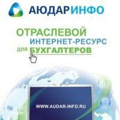 AudarInfo (@AudarInfo)