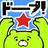 @doope_jp