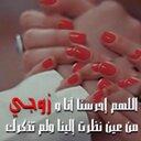 كلمات تايهه (@0001Aed) Twitter