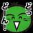 @oide_tokushima