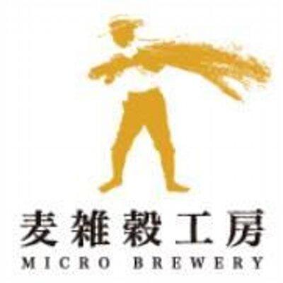麦雑穀工房マイクロブルワリー | Social Profile