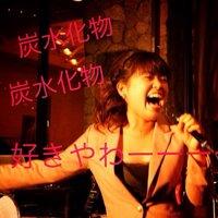 永山由美マリア | Social Profile