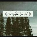 لاجلك والدي '(  (@000_khalf) Twitter