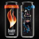 BurnMX