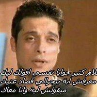 @mohamedhamedbob